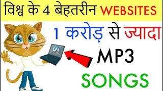 Mp3 Indian Song Download Website