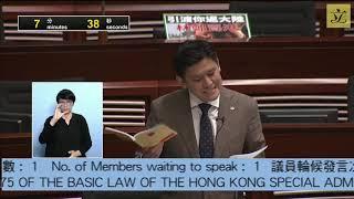 「輪流抽擊梁君彥」譚文豪:最後一刻為選主席才放棄英國國籍可見對北京忠心度不夠