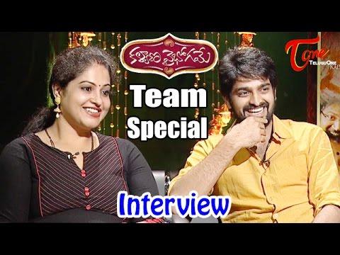 Kalyana Vaibhogame Sivarathri Special Interview