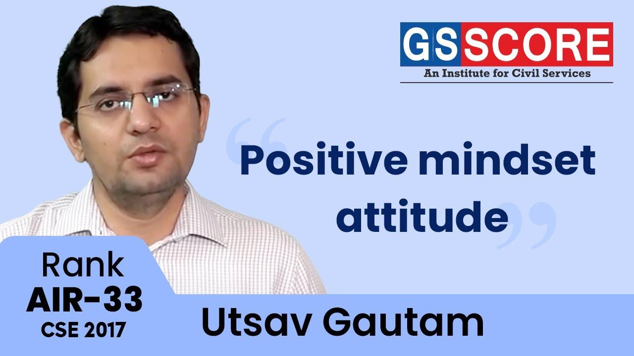 Utsav Gautam