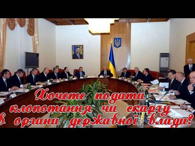 Е-послуги в бібліотеці ім. М.Л.Кропивницького м. Миколаєва