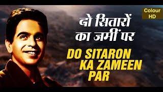 (COLOR) Do Sitaron Ka Zameen Par Hai Milan - Rafi & Lata