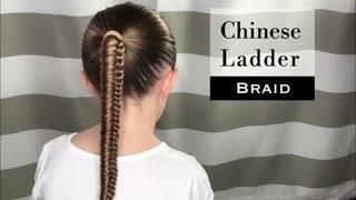 Chinese Ladder Braid By Erin Balogh