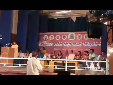 Dr. Manjunatha of Jain (Deemed-to-be University) participates in 83rd Akhila Bharata Kannada Sahitya Sammelana