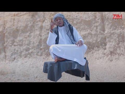 ARROW BWOY – MUNGU BABA (OFFICIAL VIDEO)