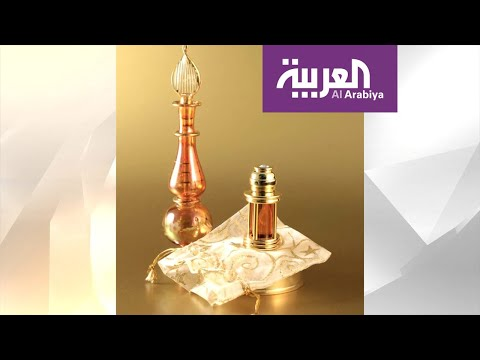 العرب اليوم - شاهد: كيف نميز عطر العود الطبيعي من المزيف؟