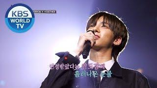 We K-Pop Ep.18 - TXT (투모로우바이투게더) [ENG, CHN, IND / 2019.11.08]