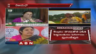 BJP Leader Daggubati Purandeswari - मुफ्त ऑनलाइन