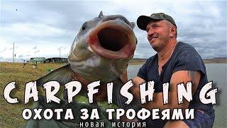 Рыбалка в.просянка ставропольский край