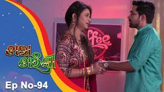 Tara Tarini | Full Ep 94 | 22nd Feb 2018 | Odia Serial - TarangTV