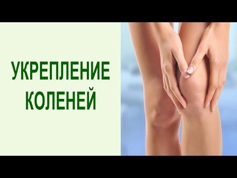 Простыня для артроскопии коленного сустава