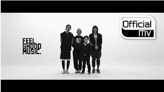 [MV]  Yoonmirae(윤미래) with Tiger JK(타이거JK) & Bizzy(비지) _ Angel