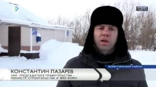 «Время новостей». Возрождение посёлка. 19 января 2017