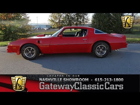 Video of '76 Firebird Trans Am - MAYA