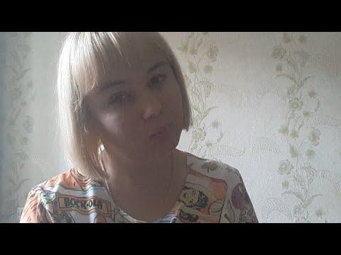 Светлая память Юлии Началовой. Боюсь уколов. Душевные беседы обо всём. Моя работа. И критик в чате😂