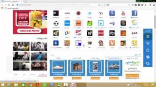 مشاهدة وتحميل فيديو تنزيل متصفح فايرفوكس Mozilla Firefox