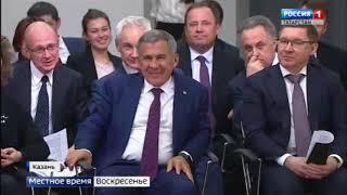 Вести Татарстан  События недели от 17 февраля
