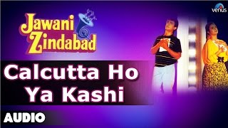 Jawani Zindabad : Calcutta Ho Ya Kashi Full Audio   - YouTube