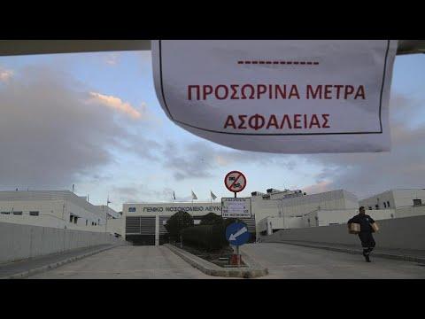 Κύπρος-COVID-19: 19 νέα κρούσματα, μεταξύ αυτών ένα βρέφος