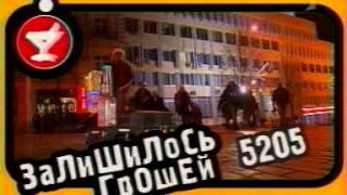 """""""Шиканемо"""" с Кузьмой и Игорем Пелихом"""