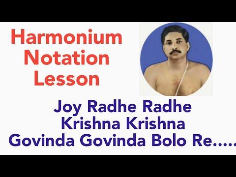 How to Play Joy Radhe Radhe Krishna Krishna along with Notaion    by Sanatan Dharm