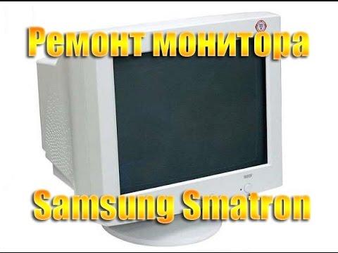 Ремонт монитора Samsung Samtron 76df