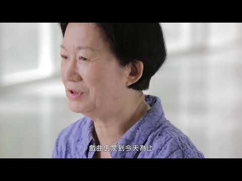 作家系列影片─孟瑤