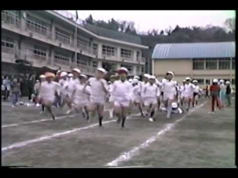 【懐かしい映像】神奈川県愛川町立田代小学校持久走大会 (1985年の様子)