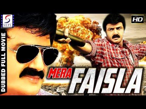 Mera Faisla - South Indian Super Dubbed Action Film - Latest HD Movie 2019