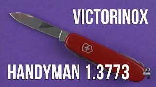 Victorinox Handyman (1.3773) - відео 1