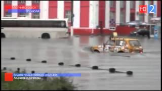 Потоп в Магнитогорске 1