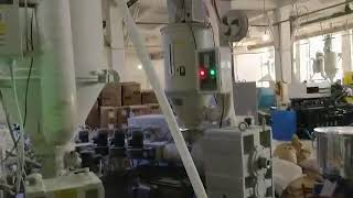 Beier machinery, HDPE Pipe extrusion line, Hdpe extruder