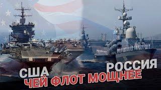 Рыболовный флот ссср и россии сравнение