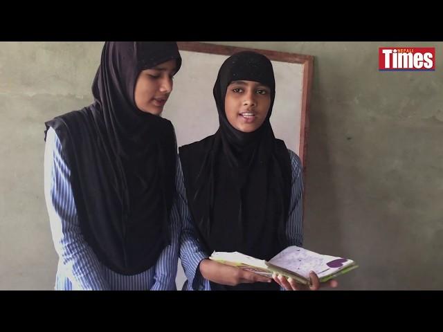 Nepali Muslims on the margins