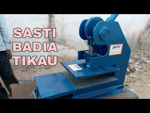 Chappal Cutting Press