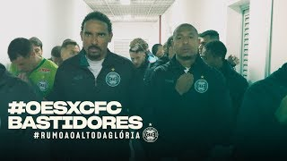 #OESxCFC - Bastidores