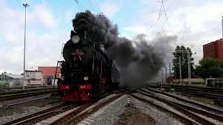 Паровоз ЛВ 0522 СПб - Гатчина
