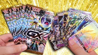 Every Single Pack has a GX or Better! (20 Opened) - GX Battle Boost!