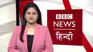 Coronavirus: Brazil को पड़ती भारी Bolsonaro की लापरवाही! BBC Duniya with Payal (BBC Hindi)
