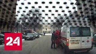 Петербург: на водителя скорой напали с ножом