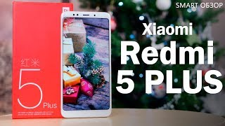 Xiaomi Redmi 5 Plus: Первый взгляд