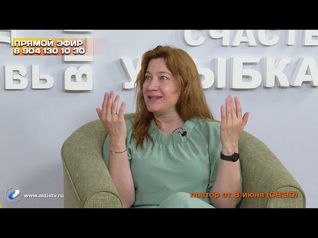 """гость Программы """"Новый день"""" 08.06"""