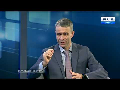 «Вести: Приморье. Интервью» с Михаилом Мамутой