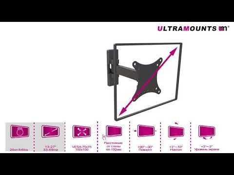 UltraMounts UM874. Установка телевизора на стену с помощью наклонно-поворотного кронштейна UM874.