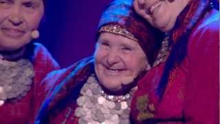 Buranovskiye Babushki - Party for Everybody (Russia) Eurovision 2012 Grand Final Original HD 720P