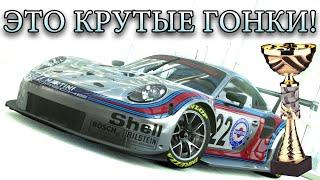 Porsche 911 тащит чемпионат FIA GT. Gran Turismo Sport