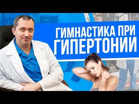 Гипертония лечение питание