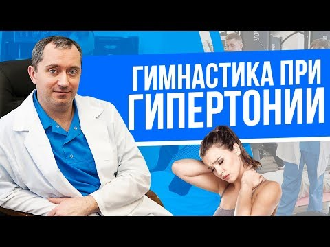 Препараты при лечении гипертонии 3 степени