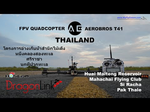 FPV Quadcopter - Aerobros T41 - Power Trip - Thailand - Dragon Link