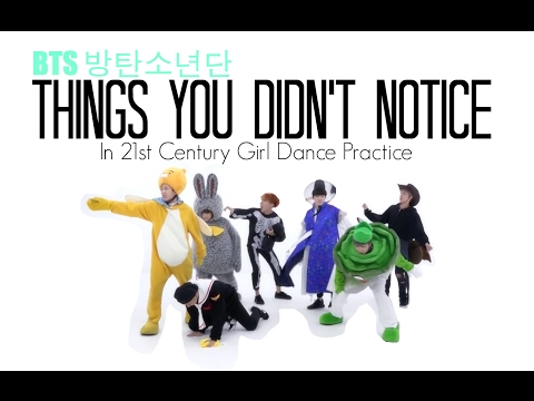 BTS ~ Things You Didn't Notice In 21st Century Girl Dance Practice